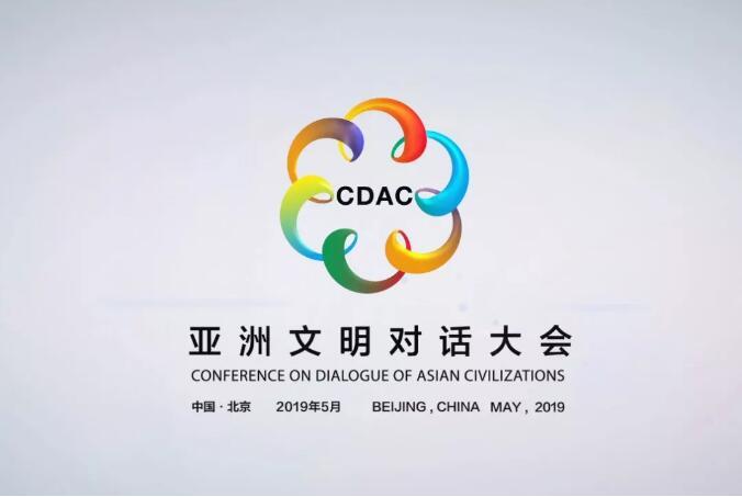 预告 | 立足亚洲、面向世界,多语种版本《亚洲文明之光》即将播出!