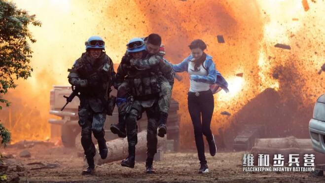 国际维和人员日 | 重温阿拉伯语版《维和步兵营》,向中国蓝盔致敬!