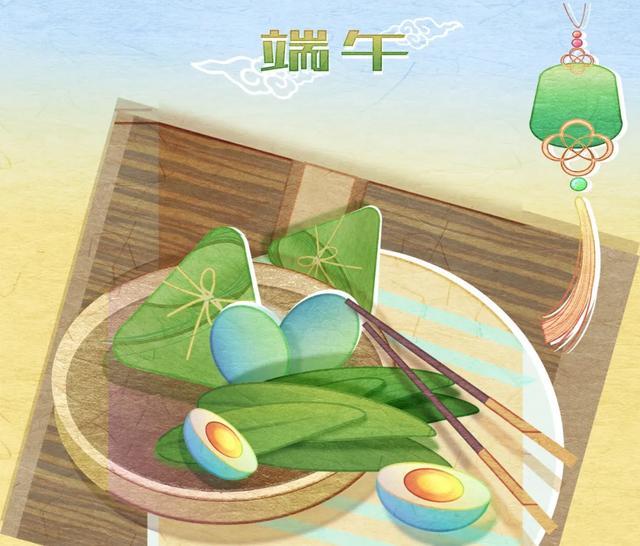 <a href=http://www.cbmbj.com/multilanguage/France/ target=_blank class=infotextkey>法语版</a>《味道》告诉你,除了粽子,端午应季美食还有这些