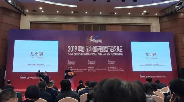 国广子行传媒参加中国(深圳)国际电视剧节目交易会,电视剧已成为中国文化的国际名片