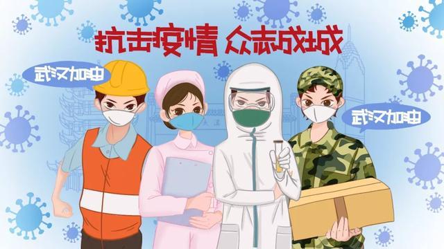 国广子行传媒公益视频暖心上线,向战斗在一线的医务工作者致敬