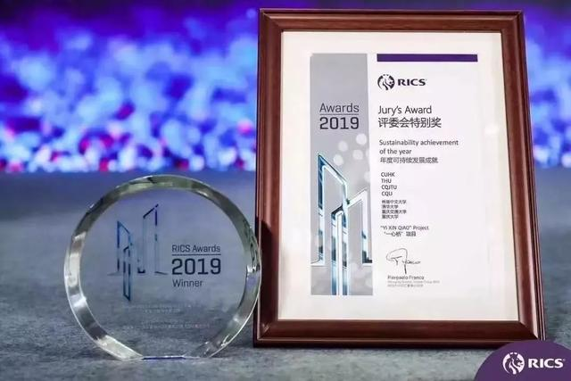 重庆一心桥拿下建造领域奥斯卡,中国桥正不断刷新着世界纪录