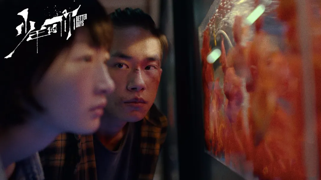 《少年的你》提名奥斯卡,中国电影正在世界舞台上大放异彩