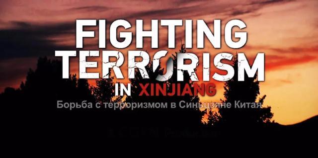 译制传递真实,这些俄语版本纪录片让世界观众离真相更近一步