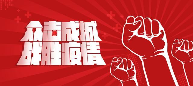 做正能量的传播者 | 抗疫纪录片译制多语种版本,让世界看到中国方案、听到中国声音