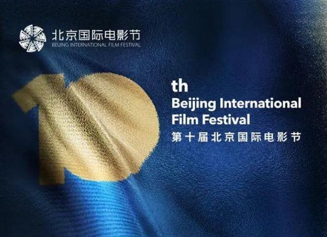 北京国际电影节开幕在即!跟着国广子行传媒一起感受光影的魅力