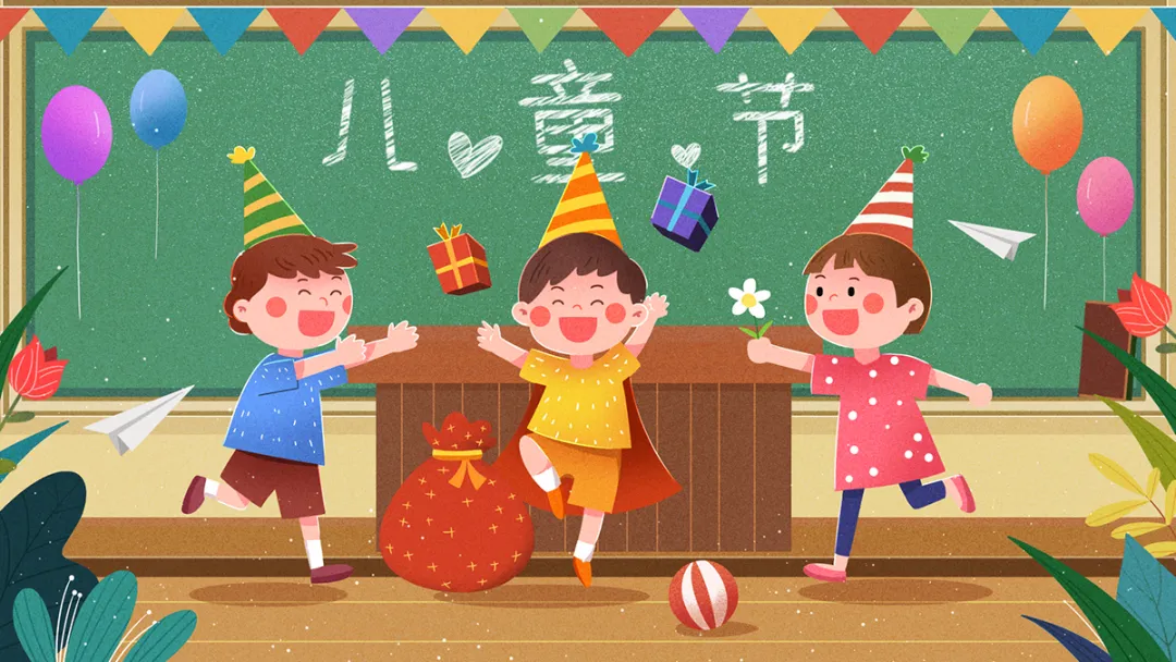 六一儿童节 | 看动画片、吃儿童套餐,大儿童们也要快乐过节
