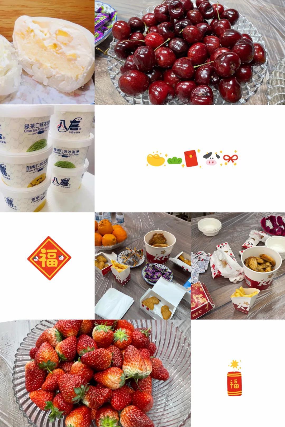 迎新年、庆团圆 | <a href=http://www.cbmbj.com target=_blank class=infotextkey>国广子行</a>传媒的这顿饺子,真香