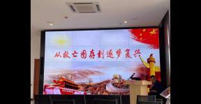 学党史、守初心、庆百年,国广子行传媒党支部参加专题党课学习