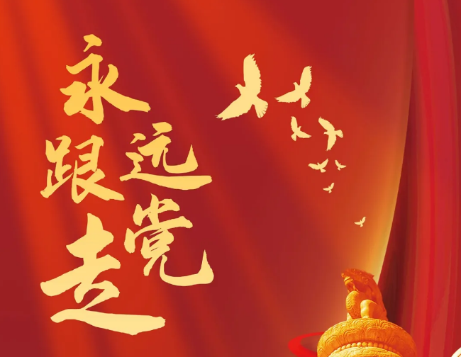 庆百年,担使命 | 中关村石景山园召开2021年党建工作会