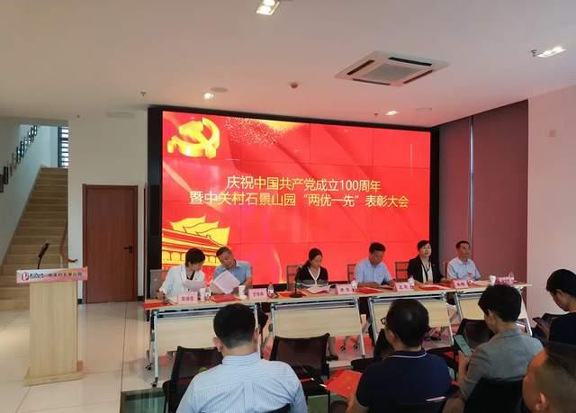 """喜迎建党百年,国广子行传媒党支部再获""""先进基层党组织""""称号"""