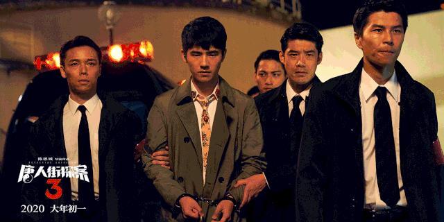 《唐人街探案3》预售破亿,这个号称史上最强的电影春节档有哪些看点?